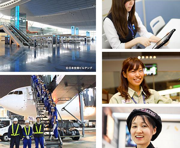 日本 空港 テクノ 株式 会社